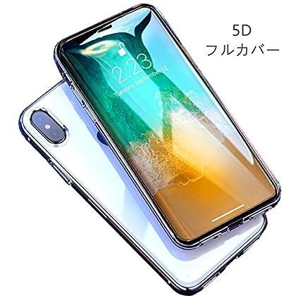 iPhoneX 強化ガラス液晶保護フィルム 日本製素材旭硝子製 5D全面保護 透過率99.9% 硬度9H 耐衝撃 0.26mm 超薄型 5Dラウンドエッジ加工 2018版専用設計 (black)