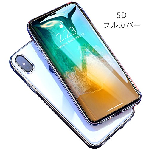 iPhoneX 強化ガラス液晶保護フィルム 日本製素材旭硝子...