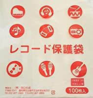 LP保護袋 200枚 国内製造 (LP(09)保護袋 200枚 1枚当たり17.90円 国内製造 厚み0.09mm)