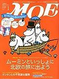 MOE (モエ) 2012年 01月号 [雑誌] 画像