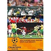 UEFAチャンピオンズリーグ2008/2009 グループステージハイライト [DVD]