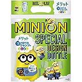 メリット 泡で出てくるシャンプー キッズ ミニオン スペシャルデザインボトル [ Minion Special Design Bottle ] + つめかえ用セット (デザインボトル300ml+つめかえ用240ml)