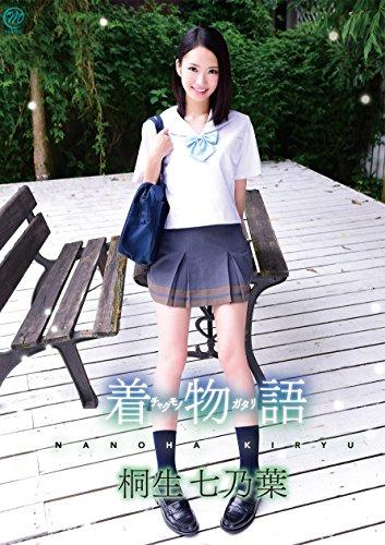 桐生七乃葉  着物語 [DVD]