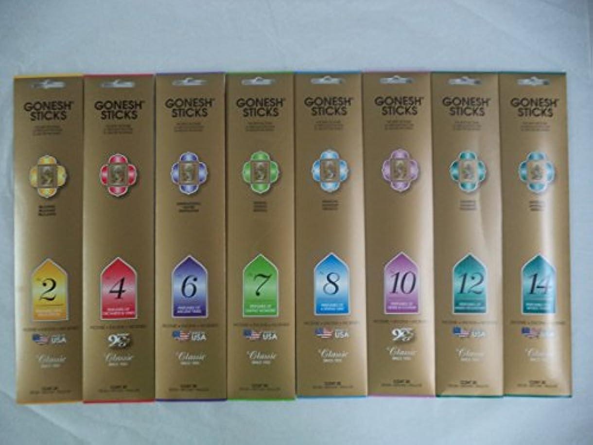 買い手賛辞証拠Gonesh 2 4 6 7 8 10 12 14 Incenseサンプラー20 Sticks x 8パック( 160スティック)
