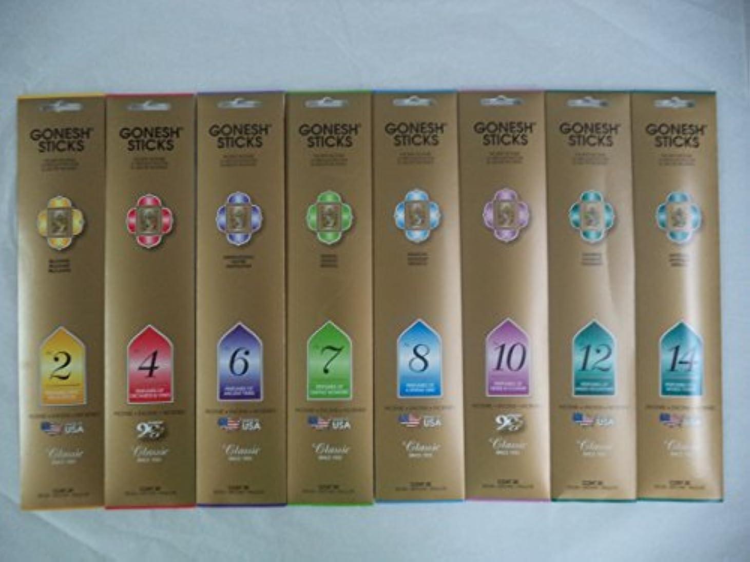 感染する流出効率的にGonesh 2 4 6 7 8 10 12 14 Incenseサンプラー20 Sticks x 8パック( 160スティック)