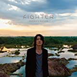 FIGHTER[特別盤]