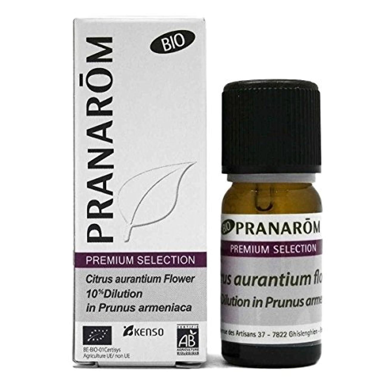 エッセイおそらく汚染されたプラナロム プレミアムセレクション ネロリ (10%希釈) 10ml