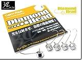 34 ダイアモンドヘッド 0.8g
