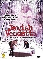 Jewish Vendetta / [DVD] [Import]