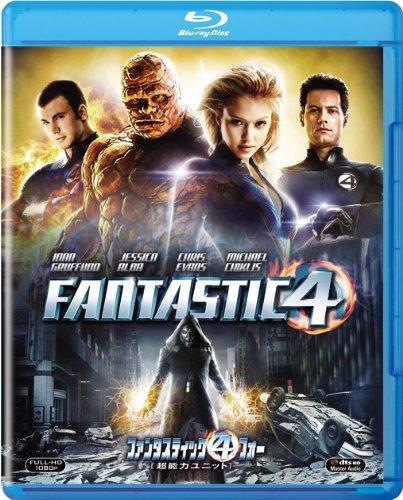 ファンタスティック・フォー[超能力ユニット] [Blu-ray]の詳細を見る