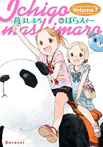 苺ましまろ(7) (電撃コミックス)の詳細を見る