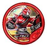 ブットバソウル/DISC-012 仮面ライダードライブ タイプスピード R1