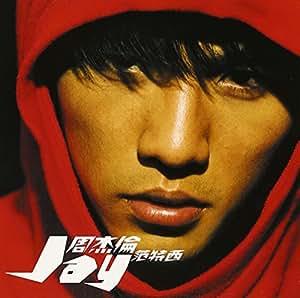 ファンタジー(DVD付)