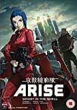 攻殻機動隊 ARISE border:1 & 2 DVD-BOX (2作品, Ghost Pain & Ghost Whispers) こうかくきどうたい アライズ 士郎正宗 アニメ [DVD] [Import] [PAL, 再生環境をご確認ください]