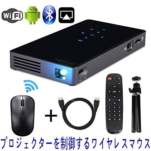 DLPミニプロジェクター ホームシアター プロジェクター 日本語説明書 マウス付き Android4.4 1GBRAM+8GBROM ワイヤレス Wifi クアッドコア 台形補正 1080P HDビデオプロジェクター 100ANSI ルーメンBluetooth/HDMI/Airplay/Eshare /USB /TFカード支持 パソコン/スマホ/タブレット/ゲーム機など接続可能