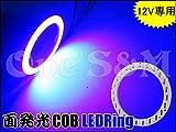 E-2-8 面発光COB LEDリング 青 ポジションやヘッドライト、テールのLED加工に TZR125R/RR TZR250R TZR400 YZF R1 R6 R25 R3 FJR1300 RZ250RR FZR250R/RR FZR400R/RR FZ400/R FZ6R FZR1000 RZ50 RD50 YB-1 GT50 YBR125 RZ250R RZ350R R1-Z RZ250R MT25 MT03 MT07 MT09 XSR900 XJR400/R 4HM RH02J XJR1200R XJR1300 GX250 RD400 XJ400D XJ400E XJ750 RZ250 4L3 RZ350 4UO DT200/WR DT250/R XT250/T WR250/R セロー225 セロー250 TZ250F TT250R TT-R250 トリッカー レイド ランツァ TW200/E TW225/E SRV250 SR400 SR500 SR600 SRX250 SRX400 SRX500 ルネッサ 汎用