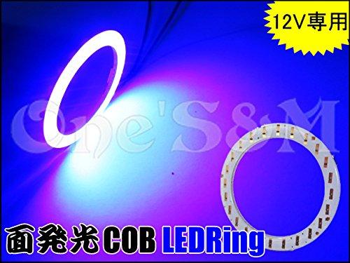 E-2-8 面発光COB LEDリング 青 ポジションやヘッドライト、テールのLED加工に GPZ250F GPZ400F GPZ550F Z200 Z400GP Z400FX Z250FT Z750RS Z900 Z750GP Z750FX Z1100GP Z1 Z2 Z1R GPZ250R GPZ400R GPZ750R GPZ900R GPZ1000RX GPZ1100F Ninja ZX-6R ZX-7R ZX-9R ZX-10R ZX-12R ZX-14R H2R Ninja250/R Ninja250SL Ninja400R ZXR250 ZXR400 ZXR750 ZXR1000 ZXR1200/R ZZR250 ZZR400 ZZR600 ZZR1100 ZZR1200 ZZR1400 Z125/PRO Z250 ゼファー400/χ ゼファー750 ゼファー1100/RS ZRX400 ZRX1100 ZRX1200 バリオス W400 W650 W800 エストレヤ 汎用