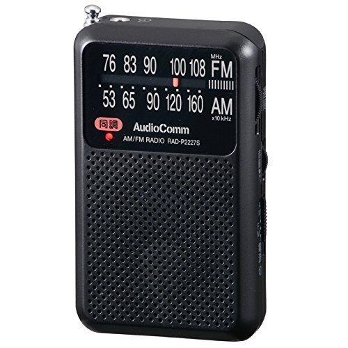 (薄型・軽量・イヤホン付属) AM/FM/ワイドFM対応 ポケットラジオ オーム電機 RAD-P22...