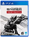 Sniper Ghost Warrior Contracts - PS4 【CEROレーティング「Z」】(【Amazon.co.jp限定特典】オリジナルPC壁紙 配信)