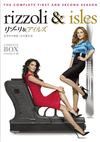 リゾーリ&アイルズ <ファースト・シーズン> コンプリート・ボックス (5枚組) [DVD]の詳細を見る