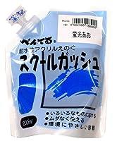 ぺんてる 絵の具 スクールガッシュ WXGT85 蛍光あお Japan