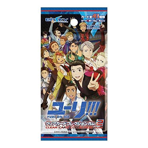 ユーリ!!! on ICE クリアカードコレクションガム2 初回限定版 16個入りBOX (食玩)