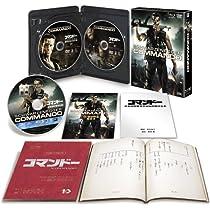 コマンドー (日本語吹替完全版 コレクターズBOX) (Blu-ray&DVD3枚組)