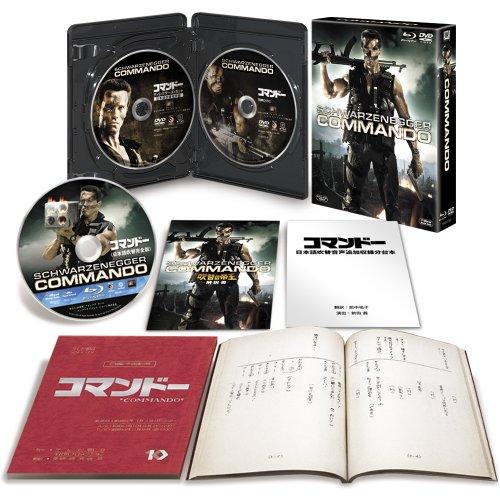 コマンドー (日本語吹替完全版 コレクターズBOX) (Blu-ray&DVD3枚組)の詳細を見る