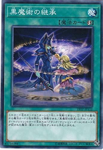 遊戯王 黒魔術の継承 19TP-JP112 トーナメントパック 2019 Vol.1