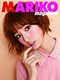 篠田麻里子 MARIKO magazine (集英社ムック)