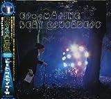EPopMAKING~Popとの遭遇~(初回生産限定盤)(DVD付) 画像