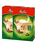 メリタ コーヒーフィルター アロマジック ブラウン PA1×2G 2~4杯用 FSCミックス 100枚×2個セット