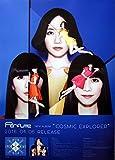 Perfume COSMIC EXPLORER B2店頭用告知ポスター