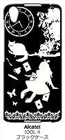 sslink IDOL4 Alcatel ブラック ハードケース Alice in wonderland アリス 猫 トランプ カバー ジャケット スマートフォン スマホケース UQmobile IIJmio