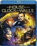 ルイスと不思議の時計 [Blu-ray]