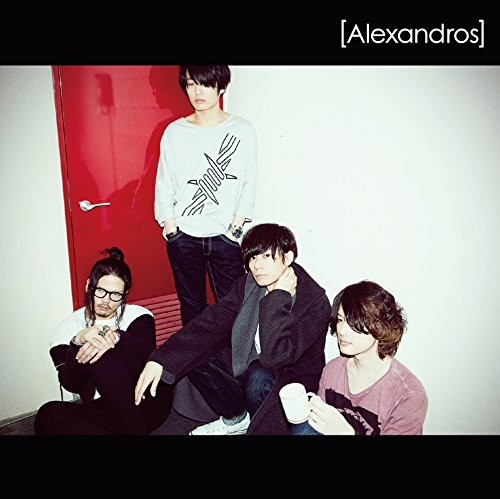 [ALEXANDROS]ライブ定番曲おすすめ人気ランキングTOP10!掛け声や手拍子も予習して参戦!の画像