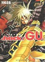 .hack//G.U. ドットハックGU 新作 リメイク リマスター ラストリコード ボリューム4 Vol.4に関連した画像-05