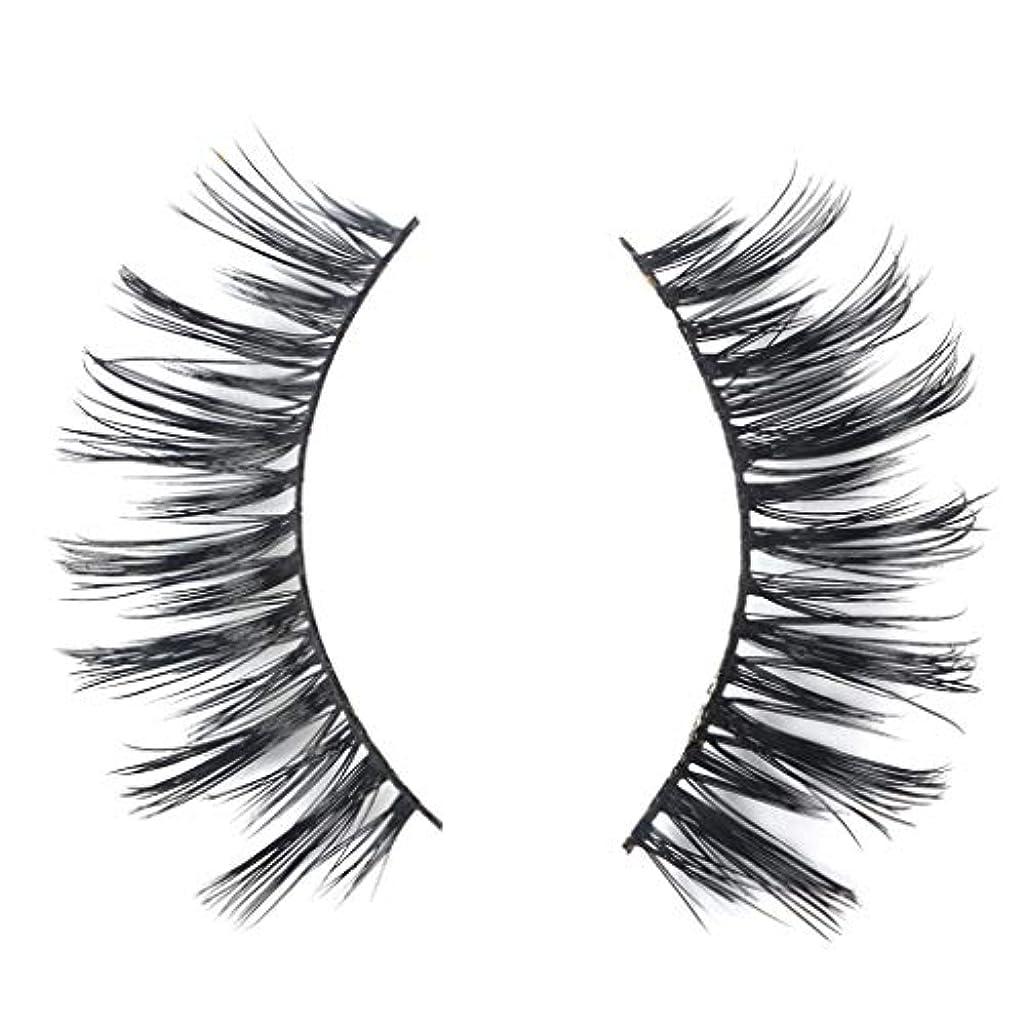 プーノ引き算不正ミンクの毛の自然な厚くなる化粧品の3D版のための一組のまつげ
