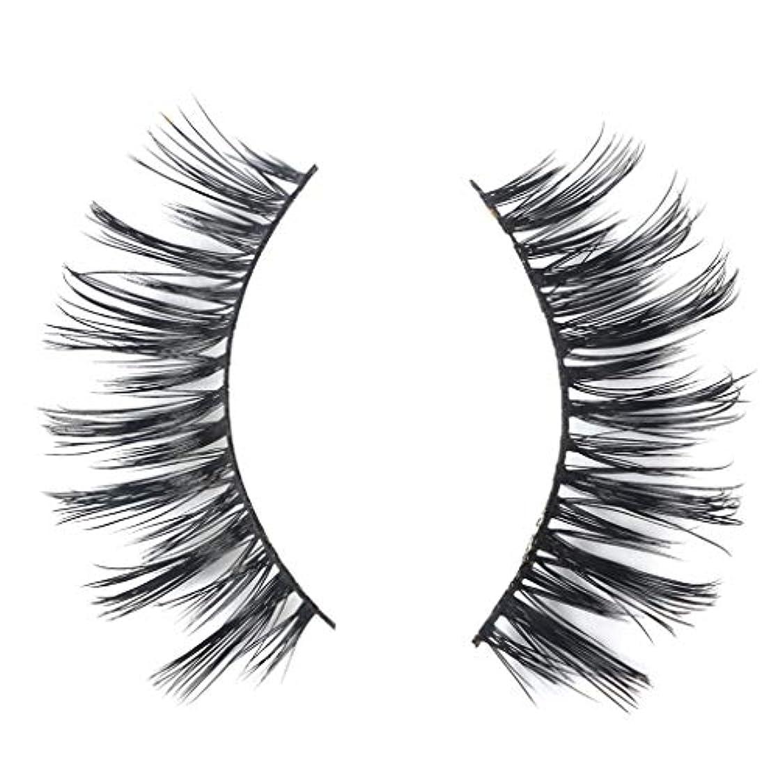 人間誠実トレイミンクの毛の自然な厚くなる化粧品の3D版のための一組のまつげ