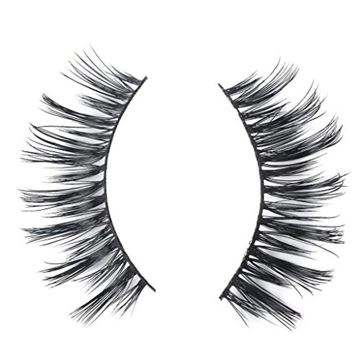 狼差し迫った不公平ミンクの毛の自然な厚くなる化粧品の3D版のための一組のまつげ