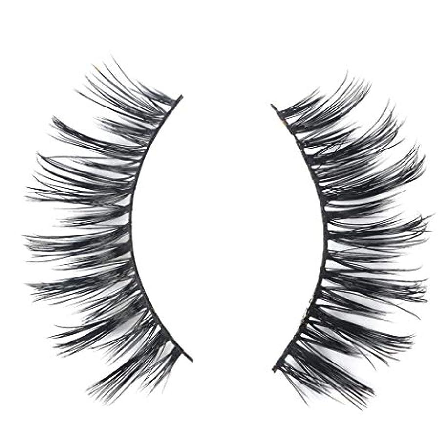 急速な土曜日キャリアミンクの毛の自然な厚くなる化粧品の3D版のための一組のまつげ
