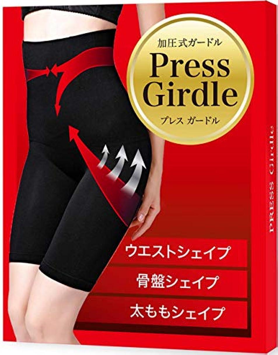 乱暴な服を着る脅威PRESS GIRDLE 骨盤ガードル ヒップアップ ハイウエスト L(日本サイズM)