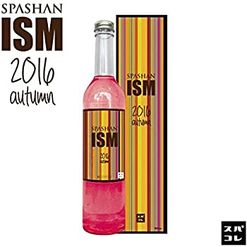 【SPASHAN】 ISM 500ml コーティング剤