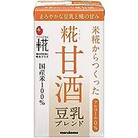 マルコメ プラス糀 糀甘酒LL 豆乳 125ml×18本