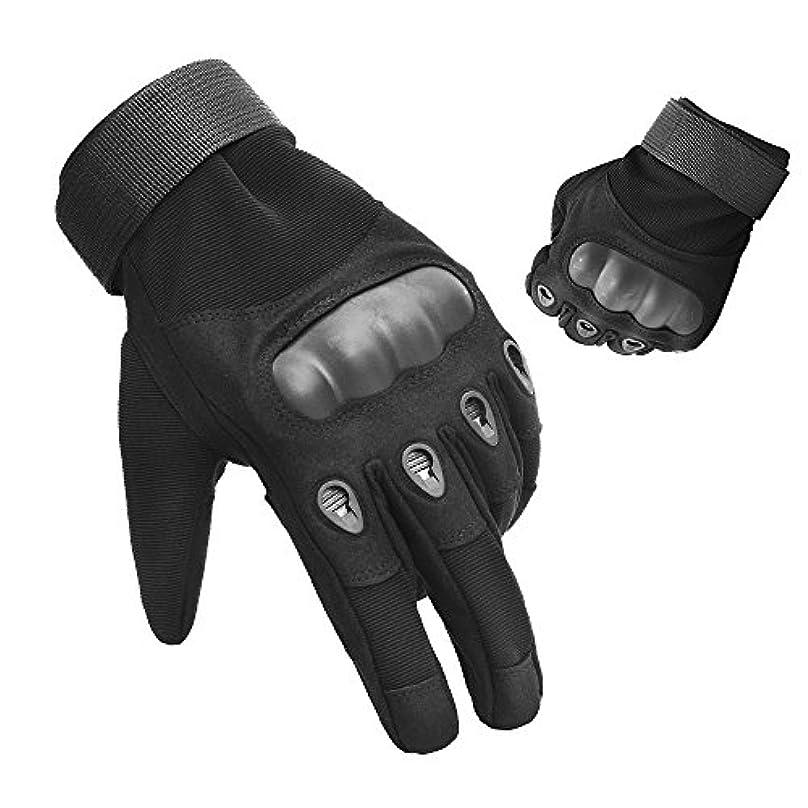 有効陪審着飾るGolovejoyスポーツ手袋フルフィンガー タクティカルサバイバルゲーム自転車バイクアウトドアメンズ手袋 [並行輸入品]