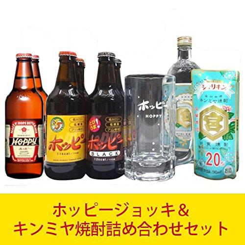 ホッピージョッキ500ml&キンミヤ焼酎詰め合わせセット