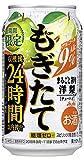 アサヒ もぎたて期間限定まるごと搾り洋梨 缶 350ml×24本 [ チューハイ ]