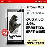 freetel フリーテル ガラスフィルム (ゴリラガラス, ARROWS M02用)