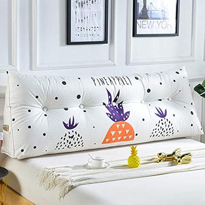 パーチナシティ最大化するに対応ベッドサイドトライアングル枕、畳枕、ダブルヘッドソフトパック、ベッド大型枕、バックベッド、取り外し可能で洗えます,B,90CM