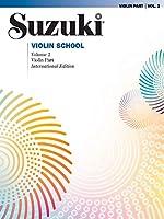 Suzuki Violin School: Violin Part (Suzuki Violin School, Violin Part)